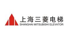 江苏宝威起重合作客户上海三菱电梯