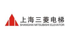 江苏宝威起重合作客户-上海三菱电梯